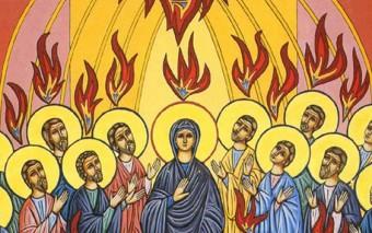 (Quiz) ¿Sabes lo que realmente pasó en Pentecostés?