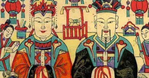 dios en china