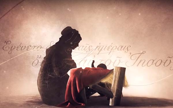 Historia, La inaudita historia de un amor que no conoce límites, la historia de nuestra salvación