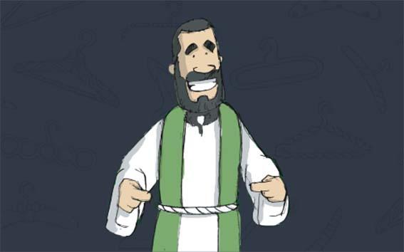 Vestimenta, Infografía: ¿Qué significa la vestimenta del sacerdote? Una guía práctica