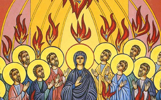 Pentecostés: ¿qué pasó realmente ese día? (quiz interactivo)